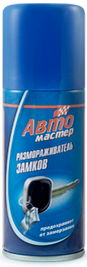 Размораживатель замков 140см3 (аэроз.) (100мл)