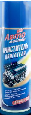 Очиститель двигателя 210мл