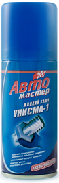 Унисма-1 Жидкий ключ 140см3 (аэроз.) (100мл)
